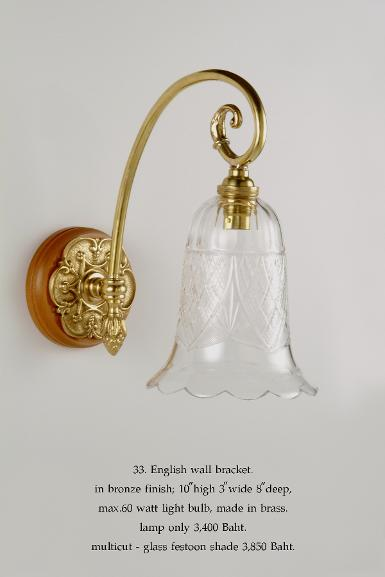English Wall Lamp Code ELS33